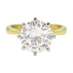 18ct gold round brilliant cut diamond ring, Sheffield 1979, diamond 3.00 carat, VSI clarity, I colour, with World Gemological Institute Report
