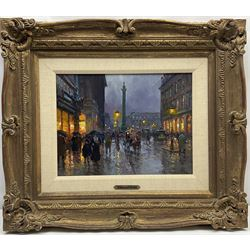 Edouard Léon Cortès (French 1882-1969): 'Rue de la Paix Paris at Dusk', oil on canvas board signed 30cm x 40cm Provenance: purchased by the vendor from The Willow Gallery, Weybridge, Surrey September 2003
