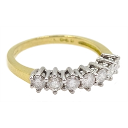 18ct gold seven stone brilliant cut diamond ring,hallmarked, diamond total weight 0.50 carat