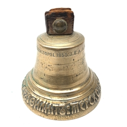 Small Russian cast bronze bell with cyrillic inscription around the base, and stamped Sebastopol 1855 J.E.A XIV.R., with clapper, lacks leather handle, H12cm